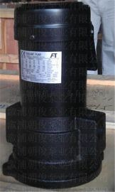 VKN055A-4Z富士泰拉尔机床冷却泵