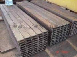 北京200*90*8日标槽钢Q235B厂家直销