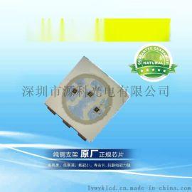 医疗器械专用红外线LED5050发射管850NM