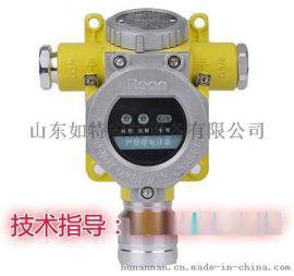 加气站气体报警器 可燃气体泄漏探测器 物联**测