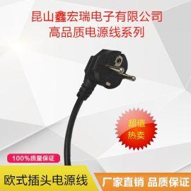 厂家直销欧规插头电源线定制欧规三插插头