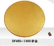 电动餐桌转盘(450~1500MM)