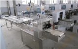 HTL-350/450/550卧式多功能自动包装机