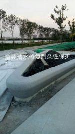 唐荣清水装饰专业混凝土景观涂装保护系统