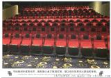(赤虎品牌)工厂供应高档布艺电影院座椅 现代金属骨架影院椅子