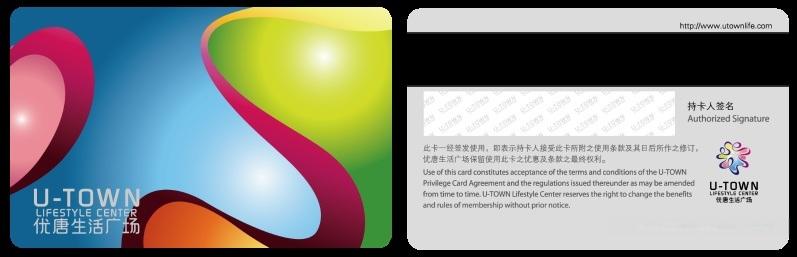 深圳PVC制卡 各种智能卡