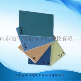隧道专用装饰板|洁净室墙板系统