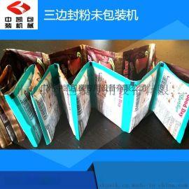 五谷杂粮粉自动包装机 小袋粉剂包装机厂家直销