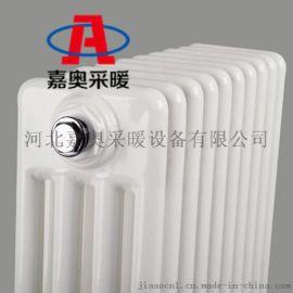 钢四柱散热器长期供应低碳钢暖气片生产厂家-嘉奥采暖