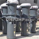 简易式轴流泵天津供应