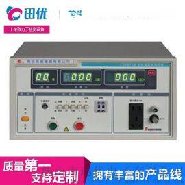 CS2675BX专用泄漏电流测试仪 医用型泄漏电流测试仪(佛山迅优电子)