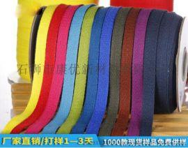 纯棉织带包边带滚边条 箱包服装辅料织带