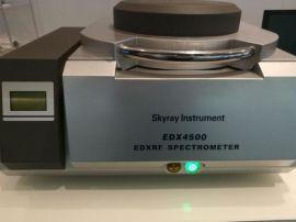 天瑞仪器EDX4500H能量色散X射线荧光光谱仪