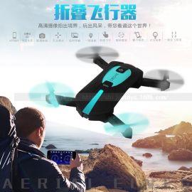 Drone JY018折叠四轴飞行器 200w wifi航拍无人机 航空遥控飞机模