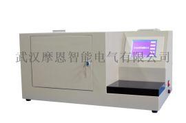 厂家直销 MEQB SF6气体泄漏定量报 系统 武汉摩恩
