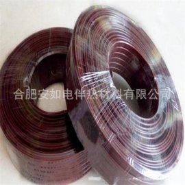 合肥安如生产各种加热带/ZWK-P自控温防爆防腐电伴热带/管道电热线