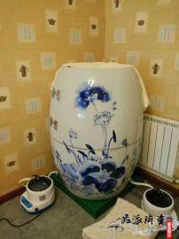 家用单人陶瓷汗蒸美容美体塑身  瓷蒸缸美容汗蒸仪器