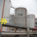 优质甲醇99.9%厂家直销价格优惠现货供应1桶起订