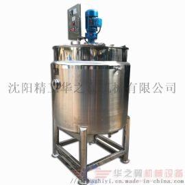 液体电加热搅拌罐 500L药品试剂不锈钢反应罐