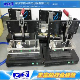 DHX-001工装治具夹具功能测试架治具夹具**过炉治具夹具气动工装测试治具夹具