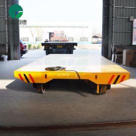 新款平板移动平台拖电缆式供电  车间输送车