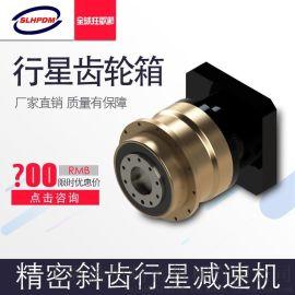 涟恒精密行星减速机60 90 130伺服电机齿轮减速器80 400W 750W 1.5KW