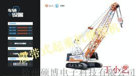 2019履带式起重机模拟机,龙门吊模拟机软件升级