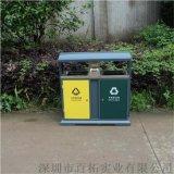 戶外公園分類環保垃圾桶烤漆環衛果皮箱室外垃圾桶