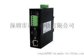 工业级串口服务器