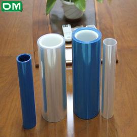 蓝色双层PET硅胶保护膜厂家定制生产供应