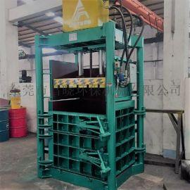 80T塑料瓶压包机 60T矿泉水瓶压块机
