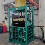 80T塑料瓶壓包機 60T礦泉水瓶壓塊機