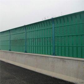 兰州镀锌金属版夹芯玻璃棉吸音板@高速公路声屏障厂家