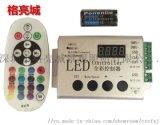 LED幻彩控制器 幻彩灯条控制器 简易控制器