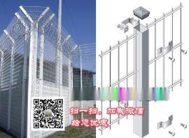 梅州机场双横丝护栏网 热镀锌6+5+6钢网墙围栏 韶关小区防护网