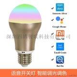 智能LED球泡灯:语音控制调光调色天猫精灵