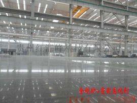 都匀混凝土密封固化剂施工都匀混凝土固化剂施工