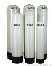 河南亮晶晶1054 玻璃钢 /软水罐/压力罐总代理