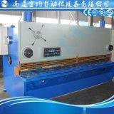 QC11Y液压闸式剪板机床 金属板材剪切机