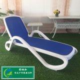 海南户外沙滩椅批发|舒纳和品牌户外沙滩躺椅销量领先
