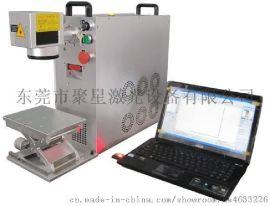 东莞模具晒纹激光镭雕机生产日期二维码激光打标机打码机