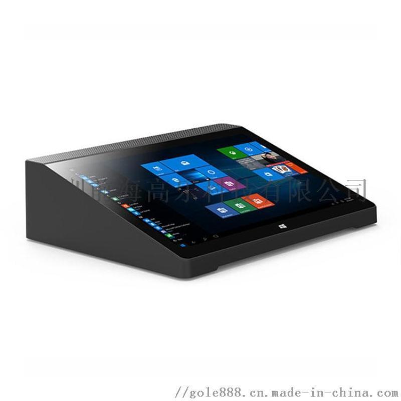 前海高乐T9工业平板电脑教育平板  平板