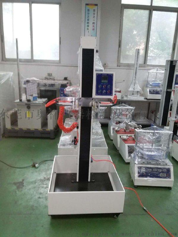 产品高度跌落试验机 高度1米5