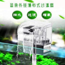 壁挂式鱼缸过滤增氧泵鱼缸瀑布过滤器