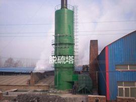锅炉脱硫塔 锅炉脱硫塔厂家求购锅炉脱硫塔