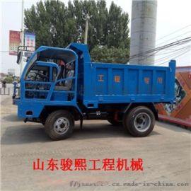农用四不像拉土自卸车 后八轮运输车 四不像工程车