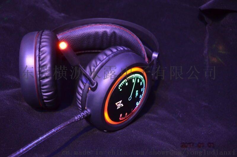 大雁耳機 A6L 網吧耳機 遊戲耳機 電腦耳機