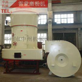 【中州机械】大型雷蒙磨机,小型超细磨粉机生产厂家