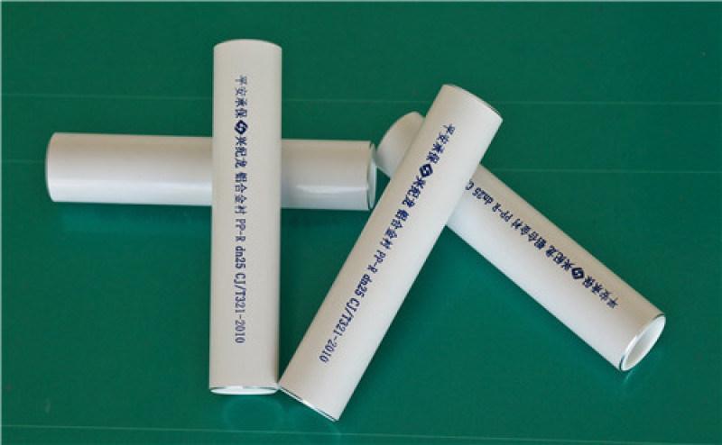 甘肅定西 鋁合金襯塑PP-R複合管 生產供應
