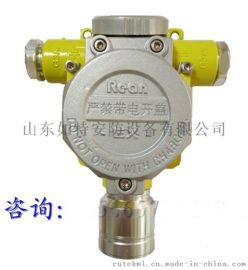 粉末冶金行业用气体探测器 天然气浓度报警器